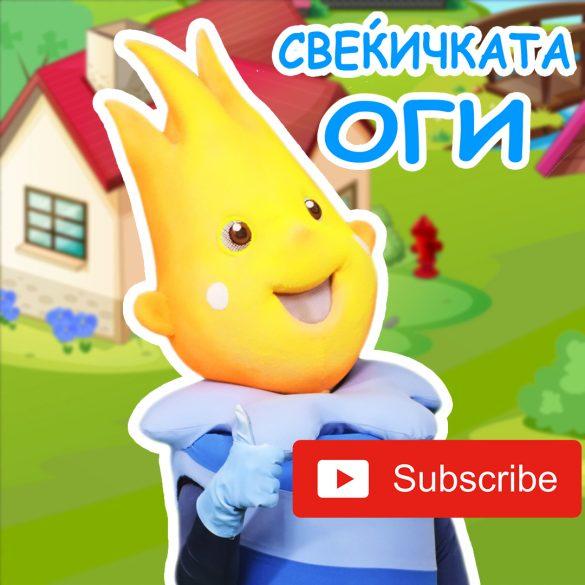 YouTube animated seriers Svekickata Ogi /Ogi the Candle 2D animation