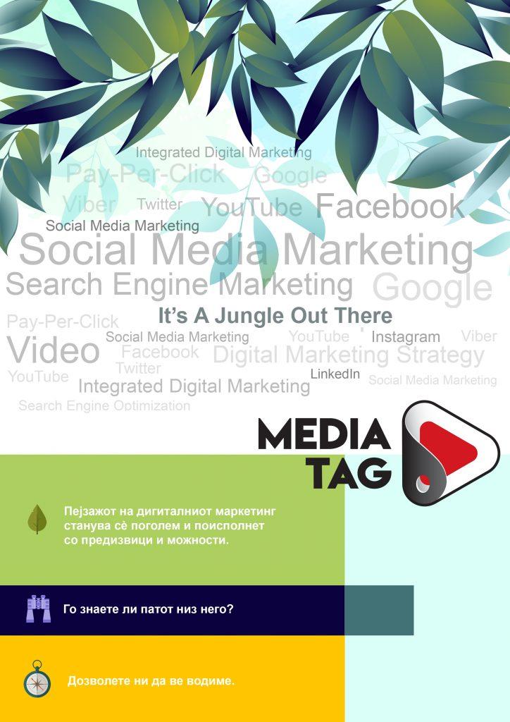 MEDIA TAG Broshura 2020 Digitalen Marketing Uslugi